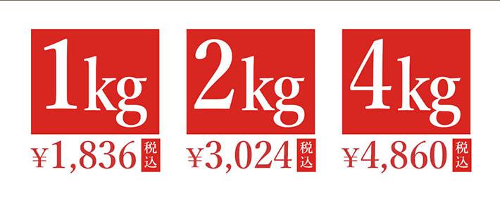 1kg?4kg